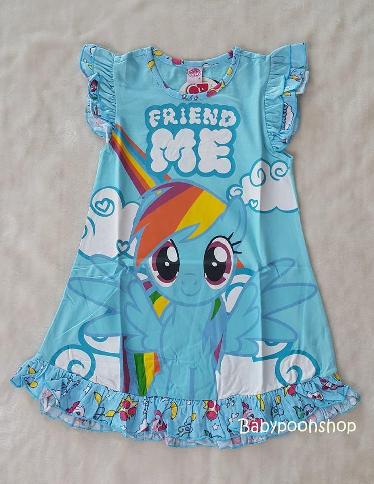 ชุดนอน กระโปรง ลายม้าโพนี่ สีฟ้า size : 4 (4-5y)