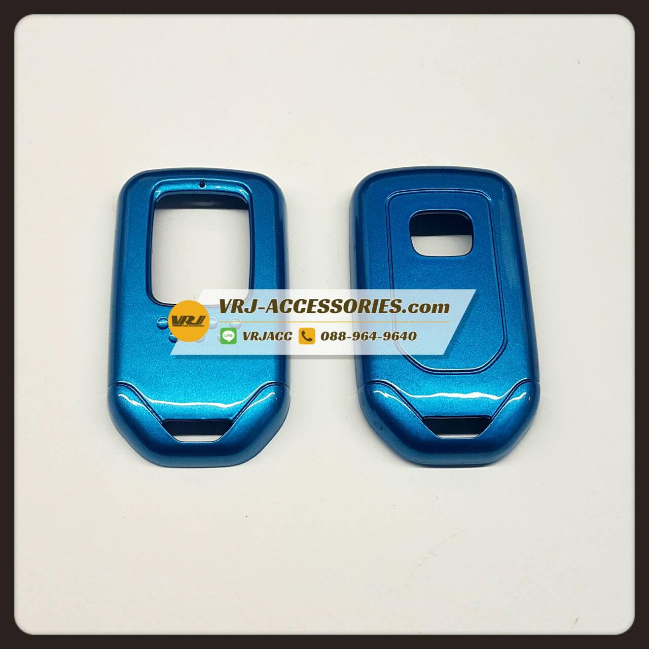 VJ2742 กรอบใส่รีโมทรถยนต์ CASE แข็งหุ้มรีโมท smart key 2 ปุ่ม ฮอนด้า เอชอาวี บีอาวี ซีอาวี แจซ : Hard case cover for cars - Honda HRV BRV CRV Jazz