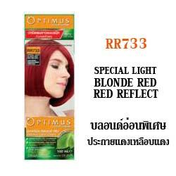 ดีแคช ออพติมัส คัลเลอร์ ครีม Optimus color Cream RR733 Spacial Light Blonde Red Red Reflect บลอนด์อ่อนพิเศษประกายแดงเหลือบแดง 100 มล.