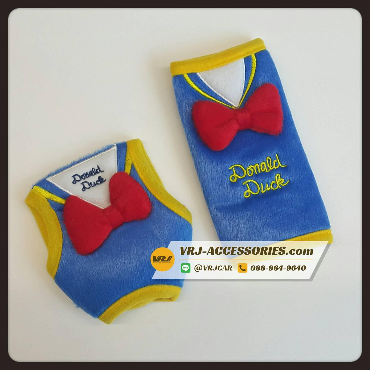 Donald Duck ชุดเซตหุ้มเกียร์ ออโต้ และ หุ้มเบรคมือ โดนัลดั๊ก Knob cover and Hand brake cover