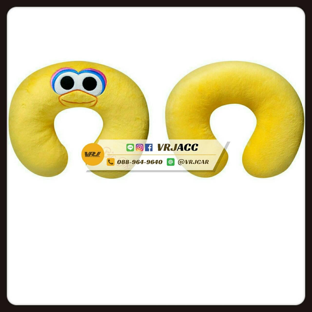 หมอนรองคอ ตัวยู คุกกี้มอนสเตอร์ บิ๊กเบิร์ด สีเหลือง Sesame Street cookie monster