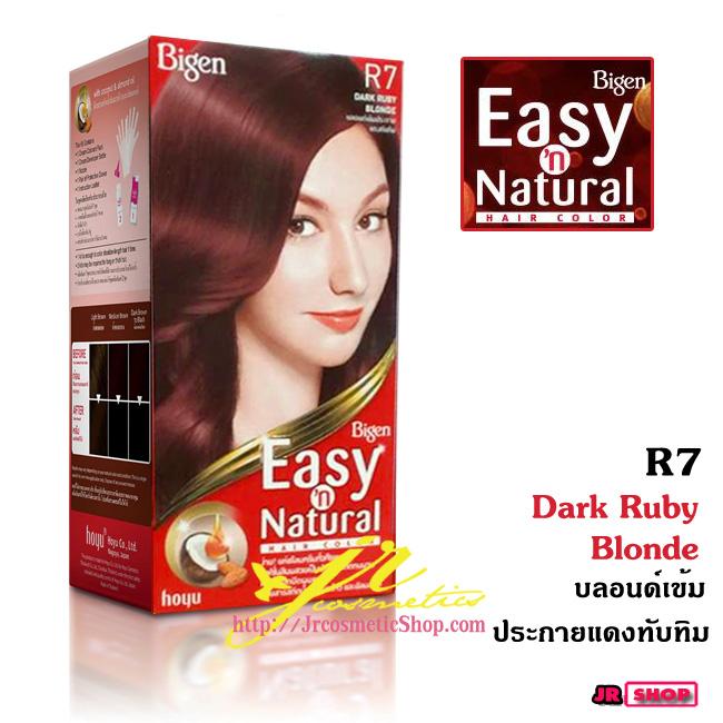 ฺBigen Easy 'n Natural ฺHair Color R7 Dark Ruby Blonde บลอนด์เข้มประกายแดงทับทิม