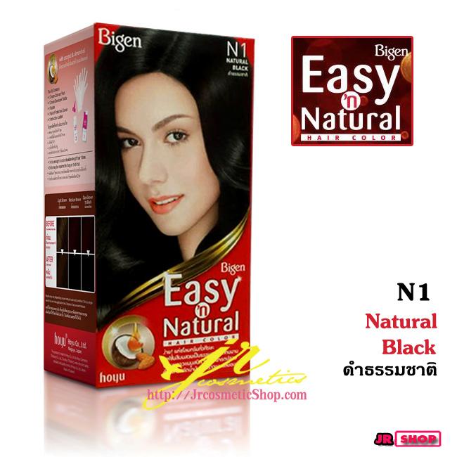 ฺBigen Easy 'n Natural ฺHair Color N1 Natural Black ดำธรรมชาติ