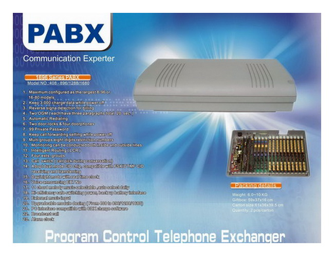 PABX CDX-440 ระบบบิลลิ่ง ระบบตอบรับอัตโนมัติ 60 วินาที (ISO:9001)