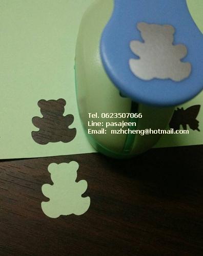Punch เจาะกระดาษ รูปหมี 1นิ้ว (2.3cm)