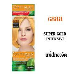 ดีแคช ออพติมัส คัลเลอร์ ครีม Optimus color Cream G888 Super Gold Intensive แม่สีทองจัด 100 ml.
