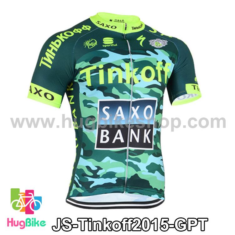 เสื้อจักรยานแขนสั้นทีม Tinkoff SAXO 15 สีเขียวลายพราง สั่งจอง (Pre-order)