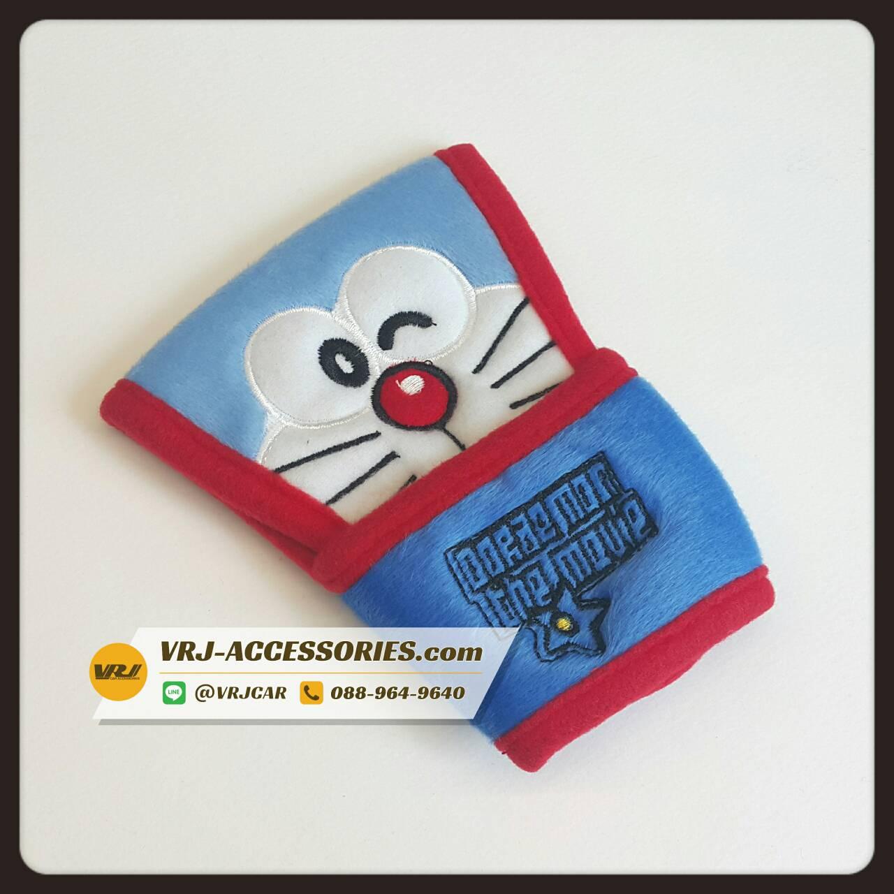 Doraemon หุ้มเกียร์ ออโต้ โดเรมอน กระดิ่ง สีฟ้า Knob cover and Hand brake cover