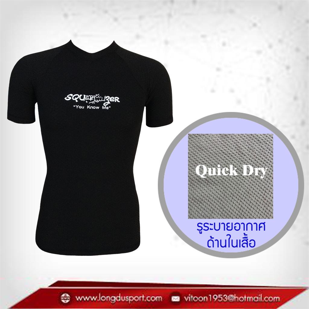 เสื้อรัดกล้ามเนื้อ แขนสั้น รุ่น Quick Dry มีรูระบายอากาศ สีดำ
