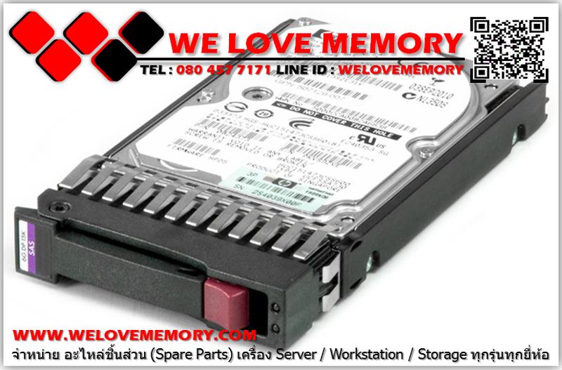 597609-003 [ขาย จำหน่าย ราคา] HP 600GB 6G 10K 2.5 DP SAS HDD | HP
