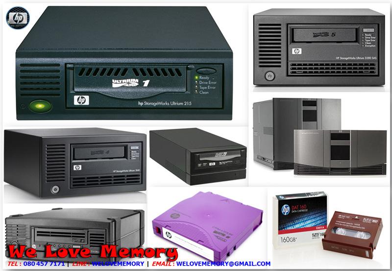 AH166A HP 1/8 G2 Tape Autoloader Rack Kit