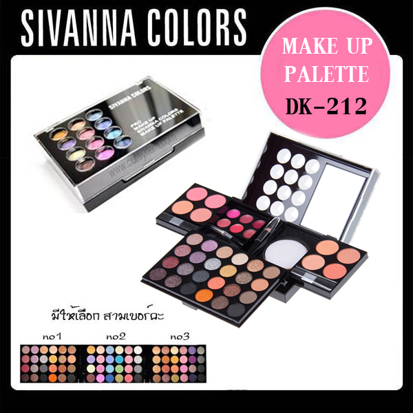 Sivanna Colors พาเลทแต่งหน้า PRO MAKE UP PALETTE (DK212) 35 g.