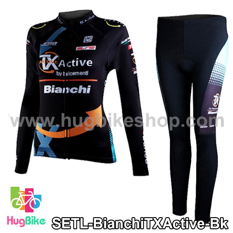 ชุดจักรยานแขนยาวขายาว Bianchi (01) TX Active สีดำ