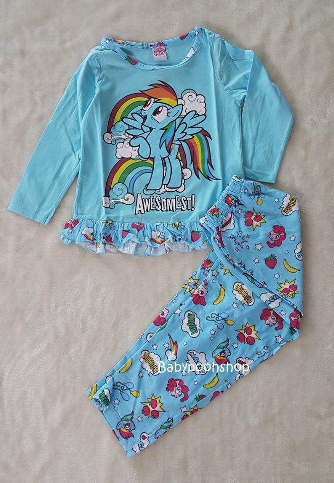 set ชุดนอน เสื้อแขนยาว+กางเกงขายาว ลายม้าโพนี่ Rainbow Dash สีฟ้า size : 4 (4-5y)