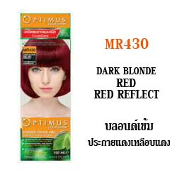 ดีแคช ออพติมัส คัลเลอร์ ครีม Optimus color Cream MR430 Dark Blonde Red Red Reflect บลอนด์เข้มประกายแดงเหลือบแดง 100 มล.
