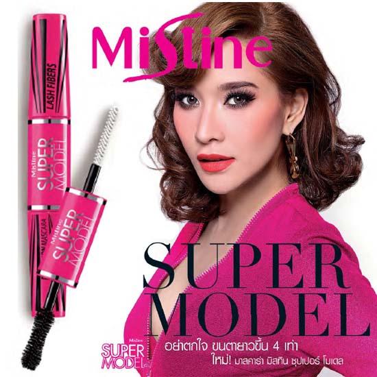 มิสทิน ซุปเปอร์ โมเดล มิราเคิล แลช มาสค่าร่า ขนตายาวขึ้นทันที 400% Mistine Super Model Miracle Lash Mascara 5.5 g.