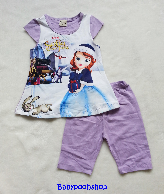 Princess : set เสื้อ+กางเกงพิมพ์ลาย เจ้าหญิงโซเฟีย สีม่วง size 2y