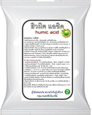 สารสกัดฮิวมิค แอซิด (0.5kg)