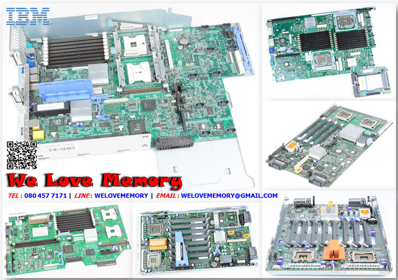 44R5619 (ขาย จำหน่าย ราคา) IBM xSERIES x3500 SERVER MOTHERBOARD SYSTEMBOARD
