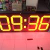 นาฬิกาดิจิตอลLED 20นิ้ว 4หลัก