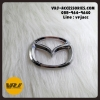 Vj1104 โลโก้พวงมาลัย มาสด้า ขนาดใหญ่ โค้ง 6.2x7.5 ซม. : Steering wheel logo – MAZDA