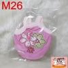 เสื้อชูก้าร์ ไซส์ M026