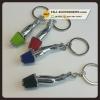 พวงกุญแจ กรองเปลือย เงิน : Keychain