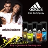 adidas Deo Body Spray อาดิดาส ดีโอ บอดี้สเรปย์ สเปรย์ระงับกลิ่นกาย (24H Fresh Power) 150 ml.