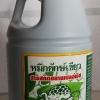 สารสกัดขยายเซลพืช (1ลิตร)