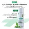 Smooth E Purifying Shampoo For Sensitive Scalp / สมูทอี เพียวริฟายอิ้ง แชมพู ฟอร์ เซนซิทีฟ สคาล์พ (ลดปัญหาและป้องกันการหลุดร่วงของเส้นผม) 250 มล.