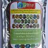 4สหาย จุลินทรีย์กำจัดโรคพืช(เชื้อรา,แบคทีเรีย)