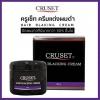ครูเซ็ท ครีมแต่งผมดำ (ชนิดครีม) / Cruset Hair Blacking Cream 40 กรัม