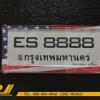 กรอบป้ายทะเบียนรถยนต์ ลายธงชาติอเมริกา ทรงSPORT License plate - USA Flag