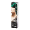 S700 แม่สีเขียวน้ำเงิน Matte Green / Dcash Experinence Keratin Color Cream 100g.