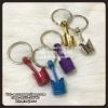 พวงกุญแจ ลูกสูบ : Keychain