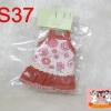 เสื้อฃูก้าร์ เล็ก S37