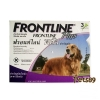 ฟรอนท์ไลน์ พลัส (Frontline PLUS) สำหรับสุนัขหนัก 20-40 กก.