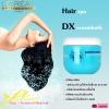ลอรีอัล โปรเฟสชั่นแนล แฮร์สปา ดีเอ็กซ์ ครีมบาท / L'Oreal Professionnel Hair Spa DX Creambath ครีมอบไอน้ำบำรุ่งเส้นผมผสมสารขจัดรังแค สูตรขจัดมลพิษ 500 มล.