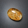 แก้วกาบทอง กาบสวย งามมาก ใส A+++ ขนาด 3.1* 2.3 cm