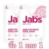 แจ๊บส์ อาร์บูติน ไวท์ สเนล มาส์ก Jabs Arbutin White Snail Mask ( เพื่อผิวสวยใส และสุขภาพดี ไร้ริ้วรอย กระจ่างใสขาวอมชมพู) ซื้อ 1 ฟรี 1 (จำนวน 1แผ่นฟรี 1 แผ่น)