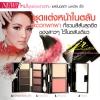 Mistine Fashionsta Make up Set ชุดเซทเมคอัพ สีสันสุดหรู มาพร้อมตลับสุด Hi-Technology 10.2 g.