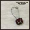 พวงกุญแจ สายคล้องพวงกุญแจsling ยี่ห้อ ฮอนด้า:Honda keychain