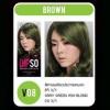 ดิ๊พโซ่ ไวเบรนซี่ แฮร์ คัลเลอร์ V08 สีเทาอมเขียว ประกายหมอก ซีจี 3/1 Gray Green Ash Blond CG 3/1