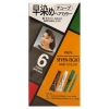 Paon ครีมเปลี่ยนสีผม พาออน เซเว่น-เอท 6-สีน้ำตาลเข้ม