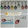 พวงกุญแจ หูลาก หัวแหลม : Keychain