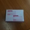 กล่องไปรษณีย์ ไดคัท เบอร์ 0 ขนาด 11 X 17 X 6 cm. ใบละ 4.2 บาท