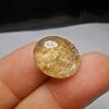 แก้วปวกทอง น้ำใสสะอาด A+++ สวยงาม ขนาด 1.8*1.4 cm