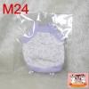 เสื้อชูก้าร์ ไซส์ M024