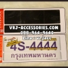 Vj1472 กรอบป้ายทะเบียนกัน ลาย ลิเวอร์พูล : Liverpool License plates สั้น-สั้น ลายตัวอักษรข้าง+โลโก้เล็ก ((คู่ละ 350 บาท))