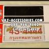 Vj1471 กรอบป้ายทะเบียนกัน ลาย ลิเวอร์พูล : Liverpool License plates ยาว-ยาว ลายโลโก้ตรงกลาง ((คู่ละ 350 บาท))